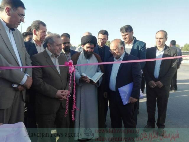 کلنگ رنی مدرسه ۱۲ کلاسه و افتتاح خیابان مالک اشتر شهرکلیشاد و سودرجان با حضور استاندار اصفهان