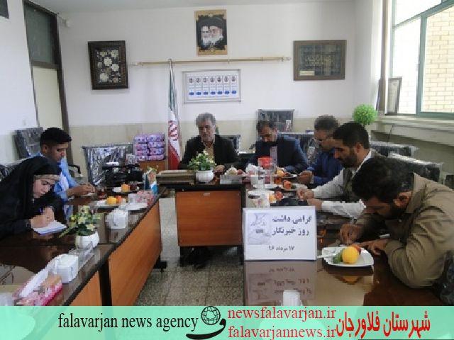 رئیس آموزش وپرورش پیربکران  از خبرنگاران و اصحاب رسانه تقدیر کرد