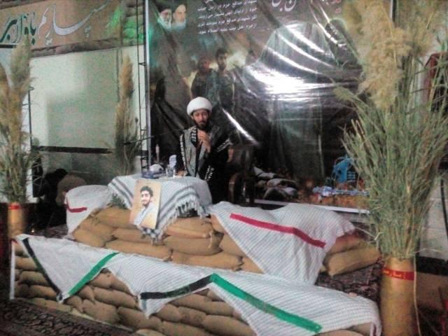 برگزاری یادواره شهید مدافع حرم محسن حججی در  فلاورجان