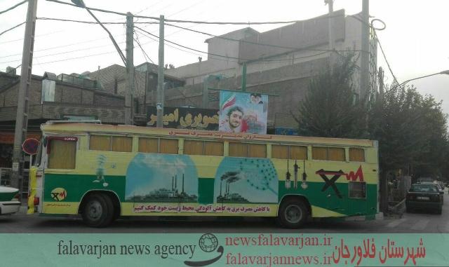 حضور اتوبوس مدیریت مصرف برق در شهرستان فلاورجان