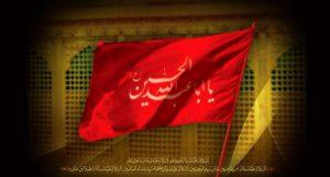 00000 5850 e1505994878491 300x161 - برگزاری زیارت عاشورا در دهه اول محرم در نمازخانه فرمانداری