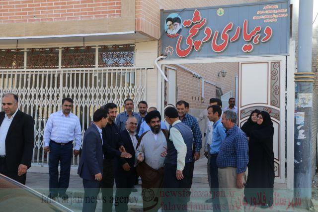 افتتاح ساختمان دهیاری روستای دشتچی و پارک کودک وپارک عمومی درروستای جوجیل /تصاویر