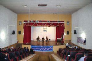 244324410524496 244244244 300x200 - برگزاری عصر شعر قربان تا غدیر در شهرستان فلاورجان/تصاویر