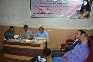 245324510524596 245245245 300x200 - برگزاری عصر شعر قربان تا غدیر در شهرستان فلاورجان/تصاویر