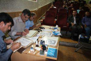 247324710524796 247247247 300x200 - برگزاری عصر شعر قربان تا غدیر در شهرستان فلاورجان/تصاویر