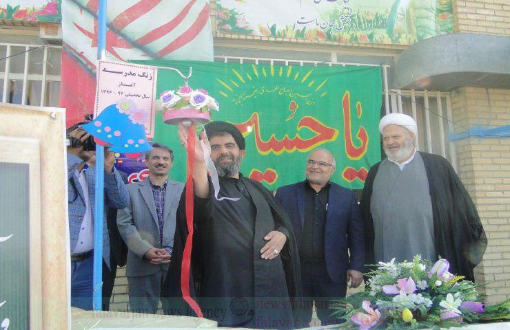 زنگ مهر و مقاومت در مدارس پیربکران  نواخته شد+تصاویر