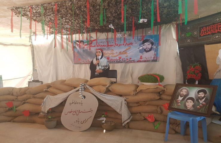 برگزاری یادواره ی سردار شهید سعیدالله عسگری در  روستای هویه
