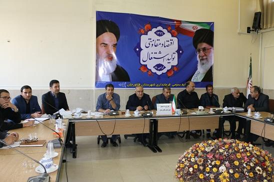 جلسه کارگروه اشتغال شهرستان فلاورجان برگزار شد