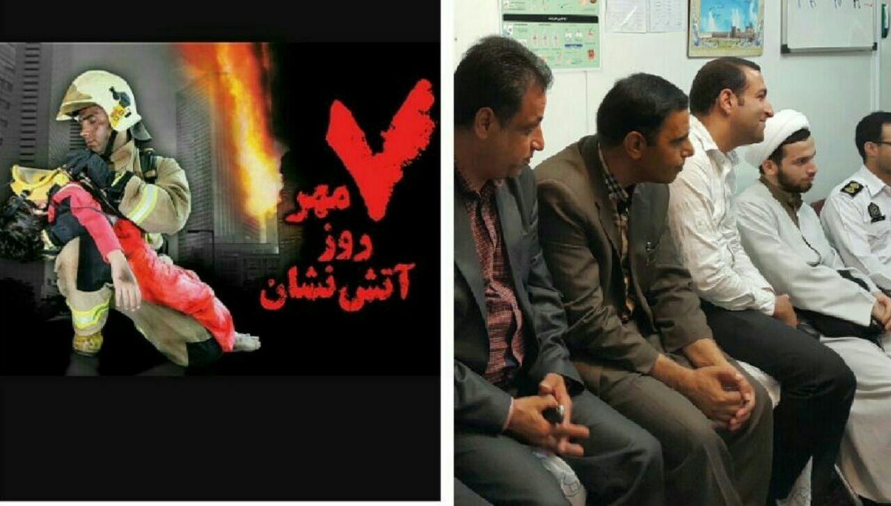 هفتم مهر روز ملی آتش نشانی و خدمات ایمنی گرامی باد.