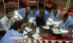 148200000 148 300x175 - تصاویر /کارگاه ۲ روزه آموزشی و تمرین ستادی مدیران  بحران فرمانداری های استان اصفهان