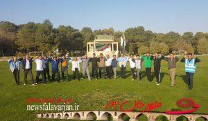 150200000 150 300x175 - تصاویر /کارگاه ۲ روزه آموزشی و تمرین ستادی مدیران  بحران فرمانداری های استان اصفهان