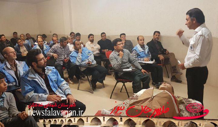 تصاویر /کارگاه ۲ روزه آموزشی و تمرین ستادی مدیران  بحران فرمانداری های استان اصفهان