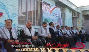 157200000 157 300x175 - تصاویر/کاروان ایثار کنگره شهدای خط شکن در هنرستان شهید بهشتی فلاورجان