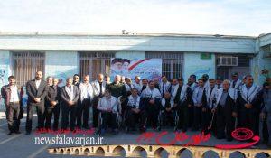 163200000 163 300x175 - تصاویر/کاروان ایثار کنگره شهدای خط شکن در هنرستان شهید بهشتی فلاورجان