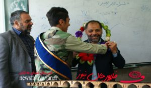 172200000 172 300x175 - تصاویر/کاروان ایثار کنگره شهدای خط شکن در هنرستان شهید بهشتی فلاورجان