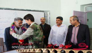 173200000 173 300x175 - تصاویر/کاروان ایثار کنگره شهدای خط شکن در هنرستان شهید بهشتی فلاورجان