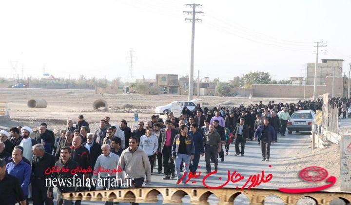 پیاده روی بین الحرمین فلاورجان به مناسبت ایام اربعین /تصاویر