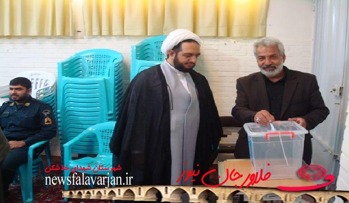اعضای شورای هیئت های مذهبی شهرستان فلاورجان  انتخاب شدند