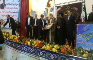 falna9600000 026 300x195 - گزارش تصویری/ مراسم تودیع و معارفه شهردار فلاورحان