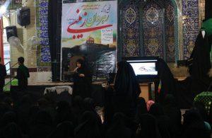 mohr9600000 155 300x195 - همایش«رهروان زینبی» در قهدریجان برگزار شد+تصاویر