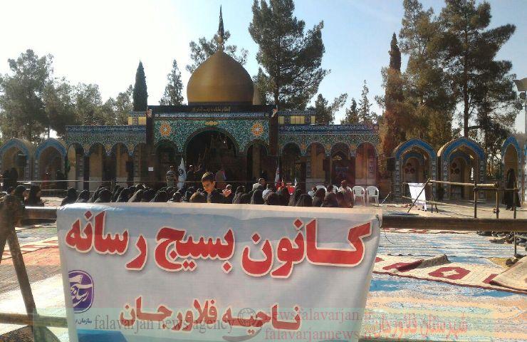 تجدید میثاق اصحاب بسیج رسانه استان اصفهان با شهید حججی+تصاویر