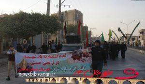 yyr200000 146 300x175 - پیاده روی بین الحرمین فلاورجان به مناسبت ایام اربعین /تصاویر