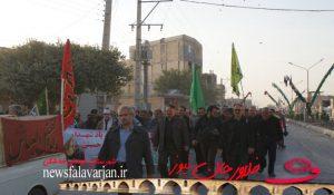 yyr200000 148 300x175 - پیاده روی بین الحرمین فلاورجان به مناسبت ایام اربعین /تصاویر
