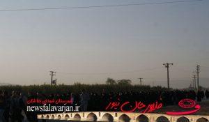 yyr200000 186 300x175 - پیاده روی بین الحرمین فلاورجان به مناسبت ایام اربعین /تصاویر