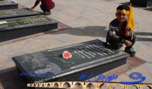 196200000 196 300x175 - کارگاه نقاشی در راستای کنگره شهدای خط شکن شهرستان فلاورجان /تصاویر