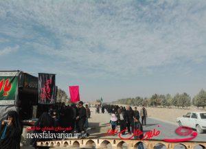 26719085500 267 300x217 - پیاده روی جاماندگان از کربلای حسینی در شهرستان فلاورجان+تصاویر