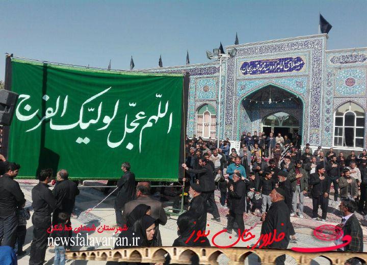 پیاده روی جاماندگان از کربلای حسینی در شهرستان فلاورجان+تصاویر