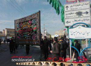 28019085500 280 300x217 - پیاده روی جاماندگان از کربلای حسینی در شهرستان فلاورجان+تصاویر