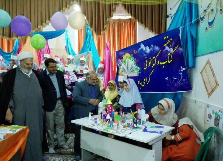گزارش تصویری: مراسم افتتاحیه نمایشگاه کتاب در مدرسه سید مرتضی پیربکران