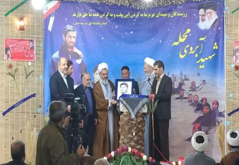 مراسم شهید آبروی محله :غواص شهید ابوالقاسم بیگی