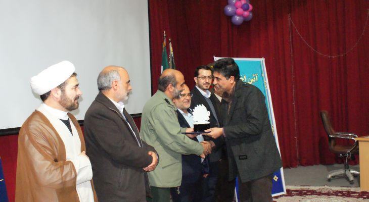 آیین اختتامیه نخستین جشنواره استانی شعر شهدای خط شکنبرگزار شد+اسامی افراد برگزیده