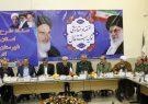 استاندار اصفهان در فلاورجان  تاکید کرد: کانون های ترک اعتیاد و مراکز ماده ۱۶ باید زمینه ی اشتغال معتادین را فراهم کنند