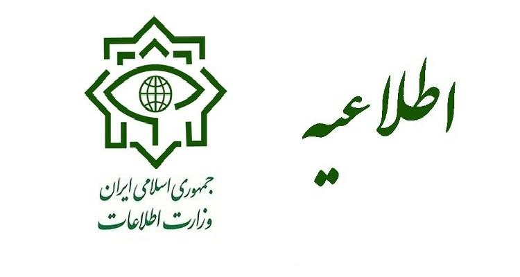 """اطلاعیه وزارت اطلاعات :برخی از """"محرکین ناآرامیهای اخیر"""" شناسایی و دستگیر شدند"""