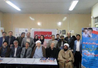 جلسه دیماه شورای آموزش و پرورش پیربکران برگزار شد
