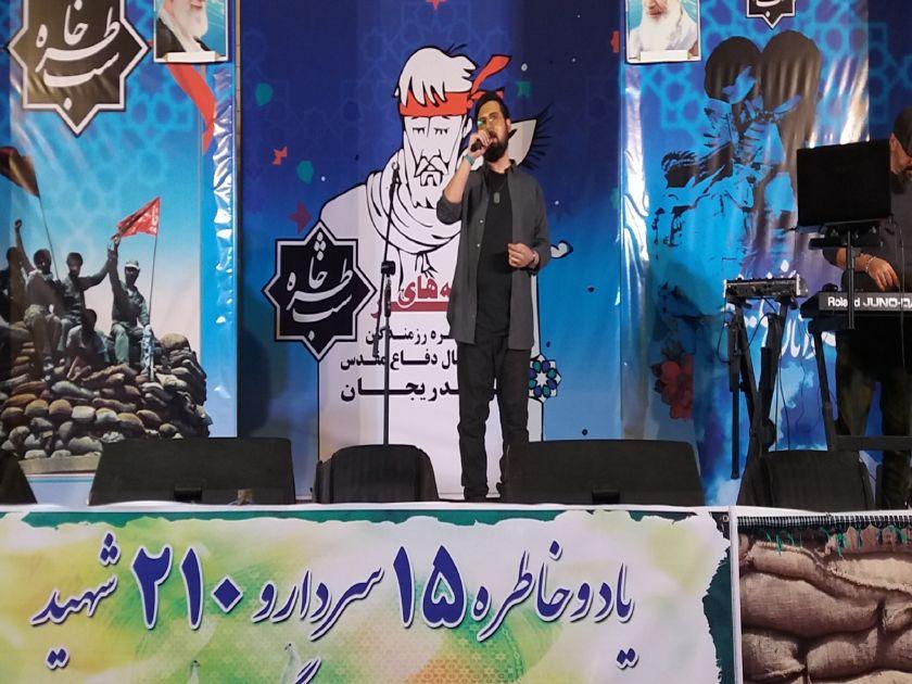 """ویدئو۲ / اجرای زنده حامد زمانی """" صبح امید  """"در قهدریجان"""