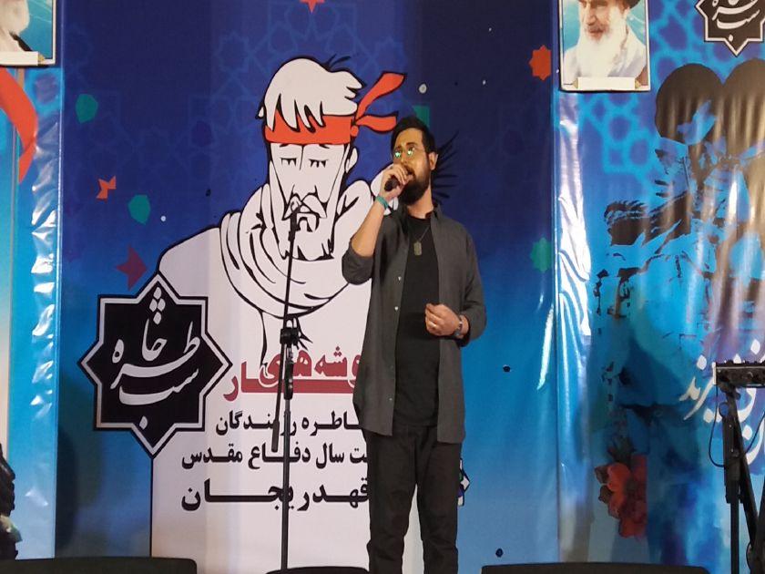 """ویدئو۱ / اجرای زنده """"حامد زمانی"""" در شب خاطره شهر قهدریجان"""
