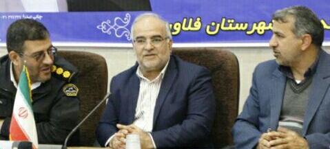 جلسه شورای ترافیک شهرستان فلاورجان با حضور رئیس راهور استان اصفهان برگزار شد