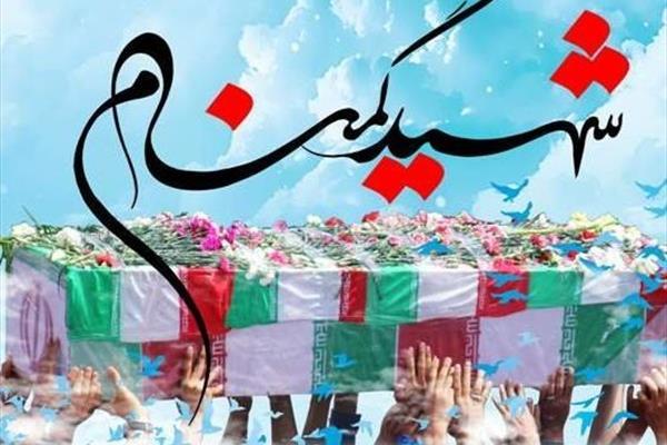 قهدریجان امروزمیزبان ۳شهیدگمنام دفاع مقدس