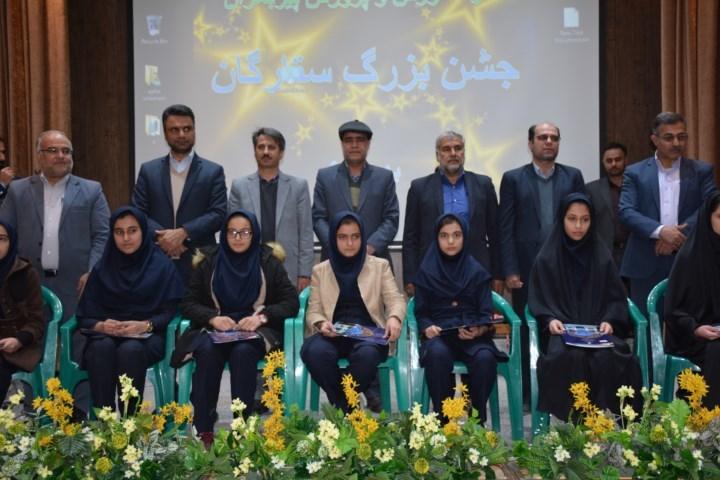 برگزاری جشن ستارگان با حضور دانش آموزان منتخب منطقه پیربکران +تصاویر