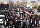 راهپیمایی باشکوه ۲۲ بهمن دربخش قهدریجان  +تصاویر