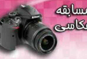 مسابقه عکس با موضوع «کار و کارگر »در فلاورجان برگزار می شود