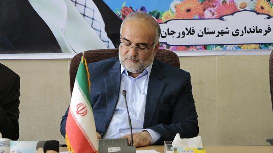پیام تبریک فرماندارشهرستان فلاورجان به مناسبت روز  پاسداروجانباز