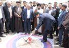 کلنگ شروع عملیات اجرایی کنارگذر غرب اتوبان ذوب آهن اصفهان به زمین خورد