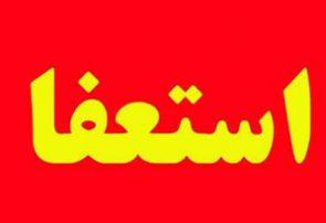 دوستی، شهردار پیربکران استعفاکرد/ تاج میر سرپرست شهرداری شد