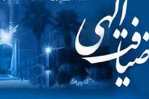 طرح ضیافت الهی در۱۰ بقعه شهرستان فلاورجان اجرا می شود