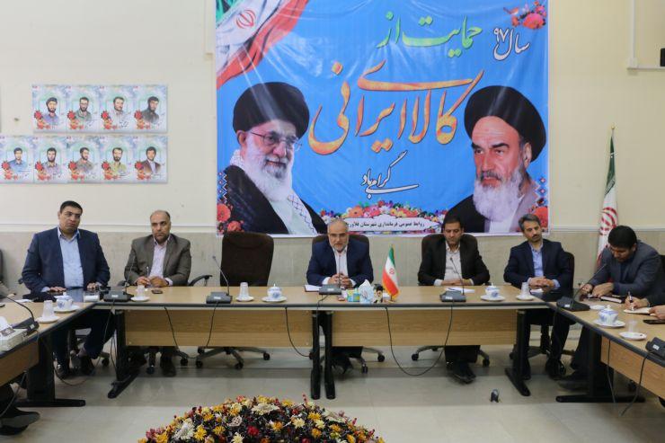جلسه هماهنگی و برنامه ریزی برای تبیین مفاد تفاهم نامه منعقد شده بین محمود آباد مازندران و فلاورجان اصفهان